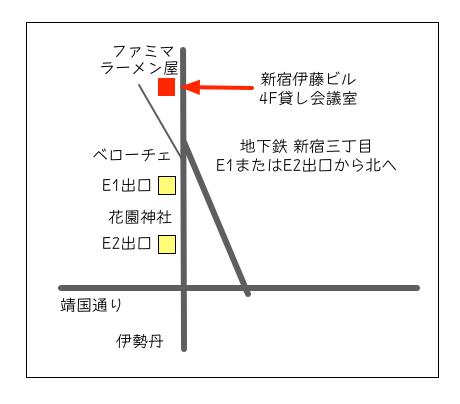 新宿伊藤ビルの地図 2015年5月更新