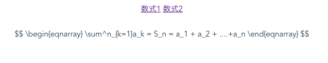 f:id:kimuraysp:20180113164411p:plain