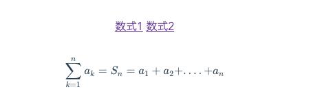 f:id:kimuraysp:20180113164443p:plain