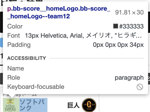 f:id:kimuraysp:20210117202651p:plain