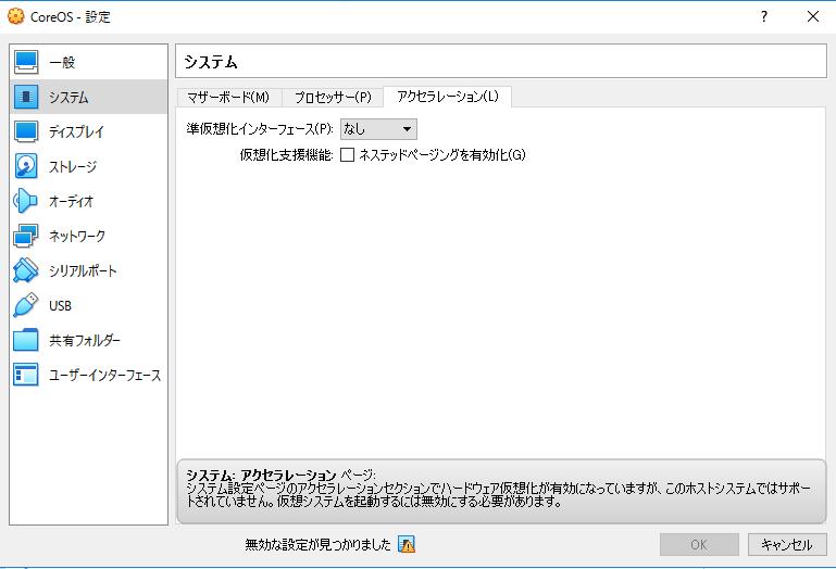 f:id:kimurayutamonex:20210115215040p:plain