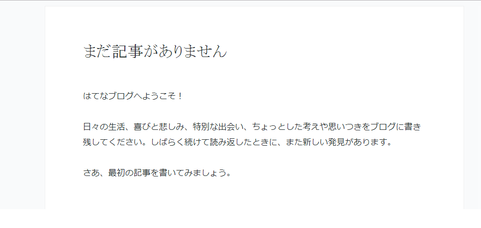 f:id:kimurin765:20190611030637p:plain