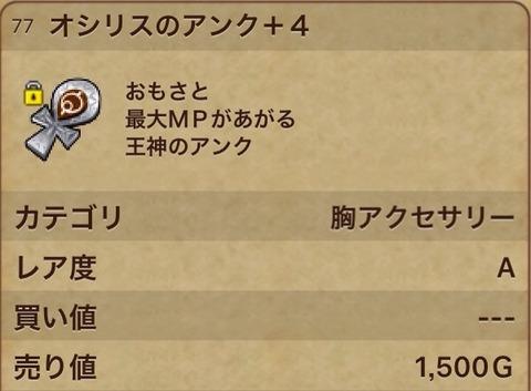 f:id:kimurin765:20190802021746j:plain