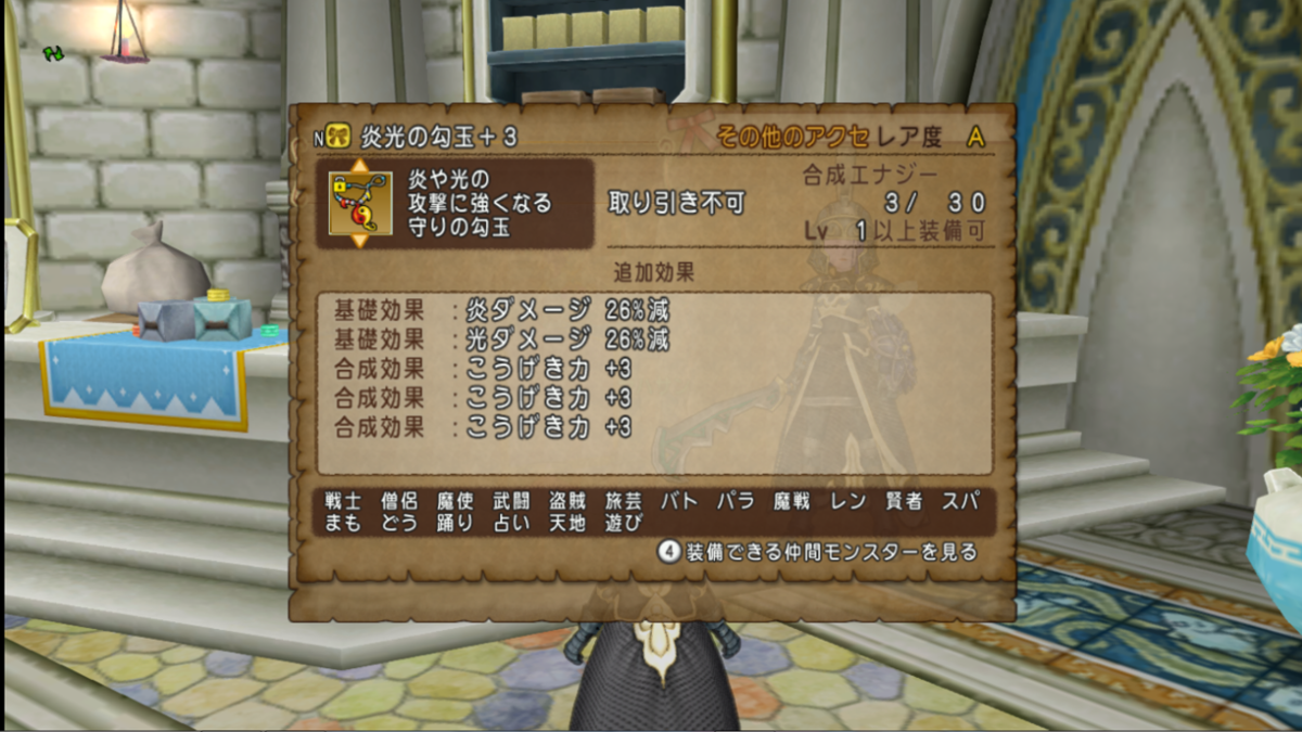 f:id:kimurin765:20190804013107p:plain
