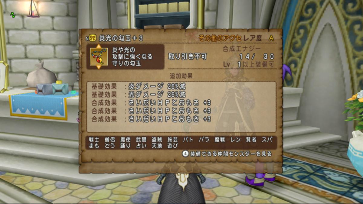 f:id:kimurin765:20190804013233p:plain