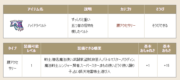 f:id:kimurin765:20190805104356p:plain