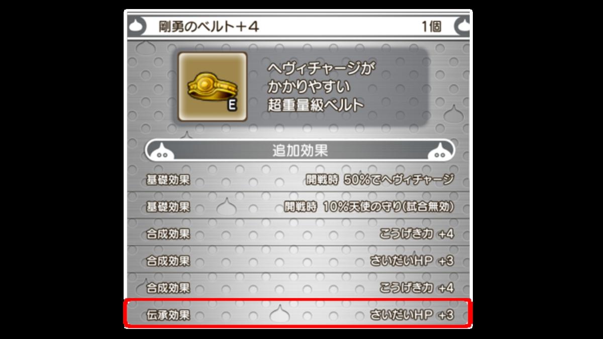 f:id:kimurin765:20190805113410p:plain