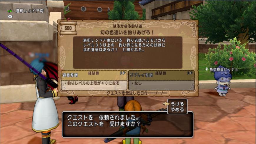 f:id:kimurin765:20190809112622p:plain