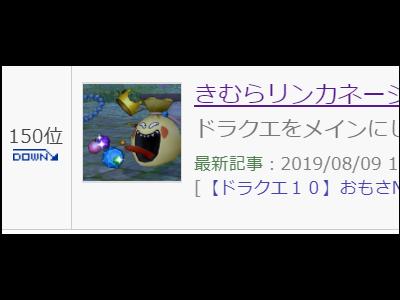 f:id:kimurin765:20190812225603p:plain