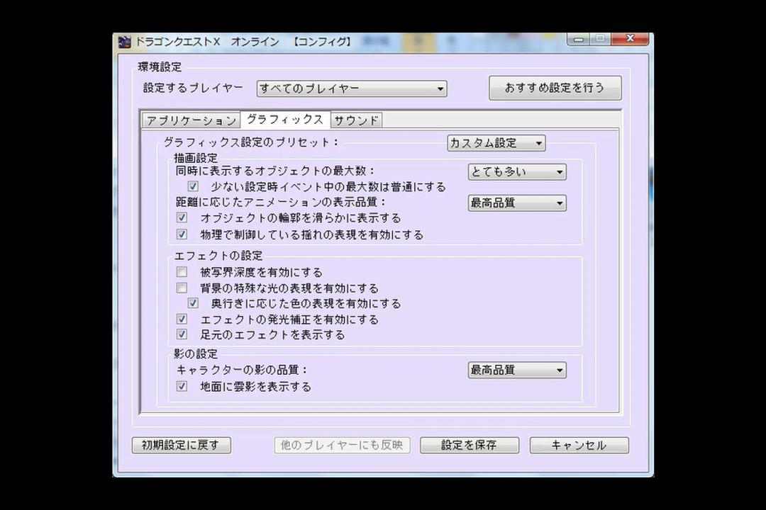 f:id:kimurin765:20190814170259p:plain