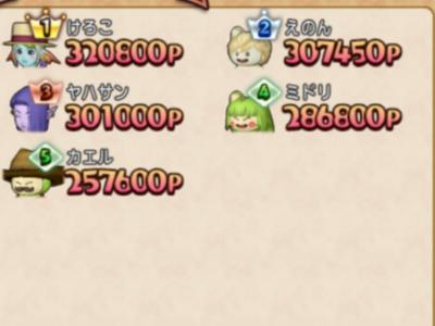 f:id:kimurin765:20190818001448p:plain