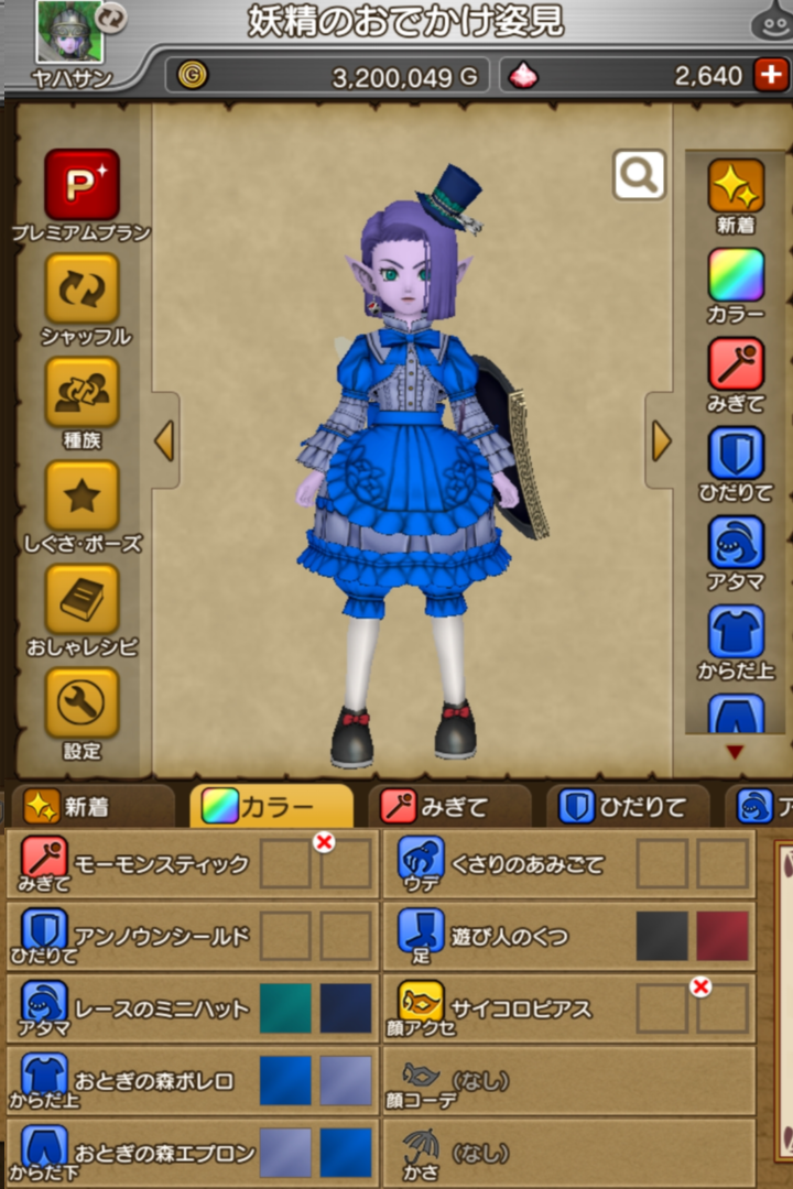 f:id:kimurin765:20190825014016p:plain