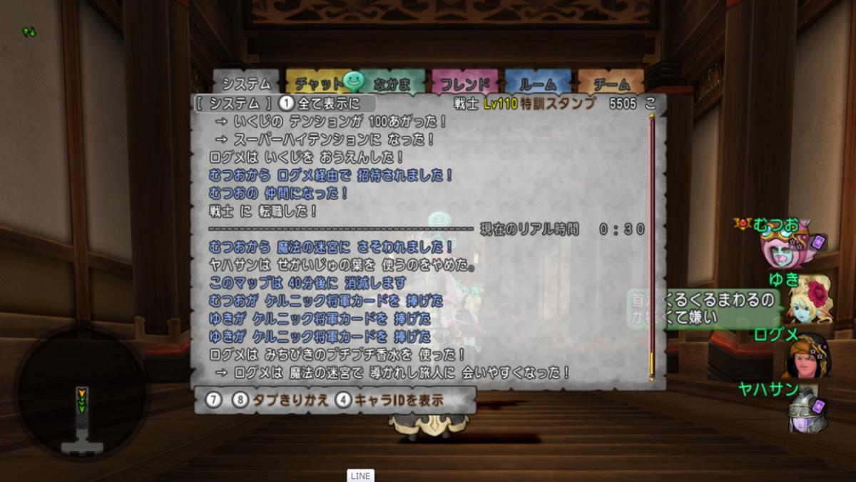 f:id:kimurin765:20190926030436p:plain