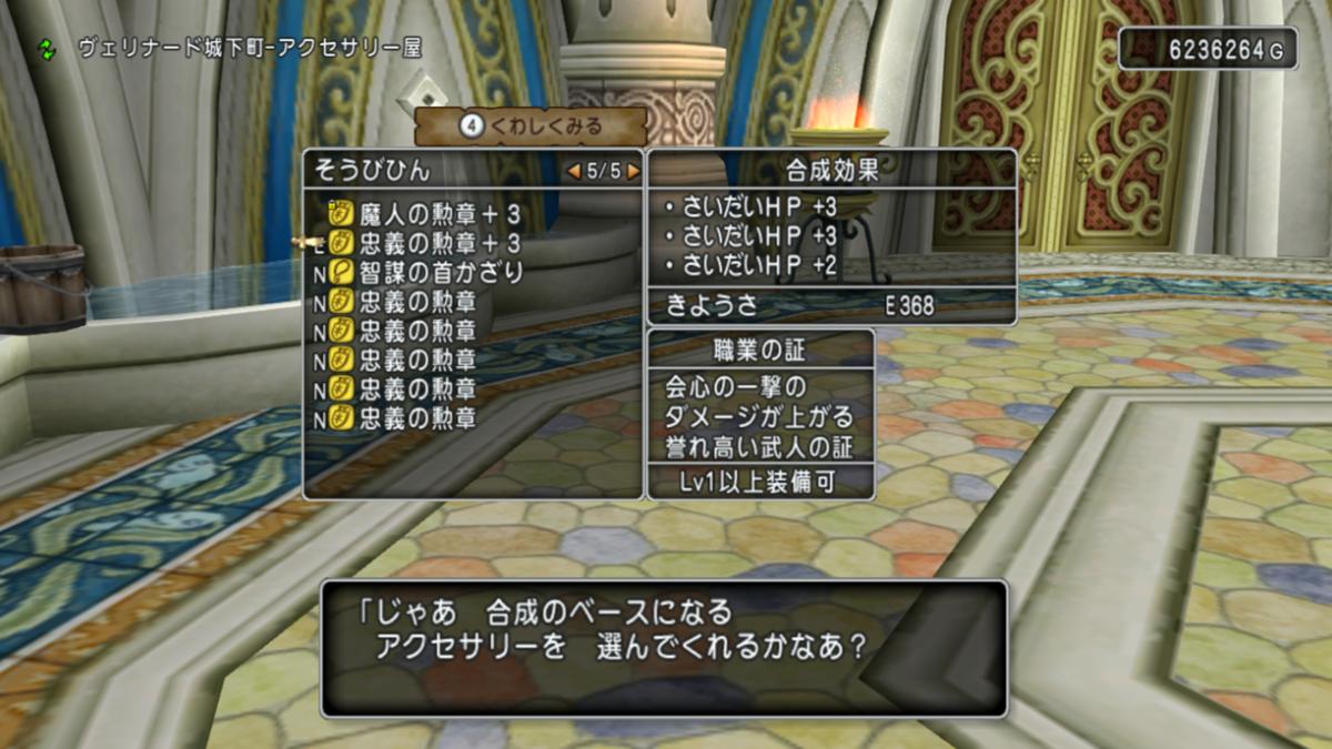 f:id:kimurin765:20190926032457p:plain