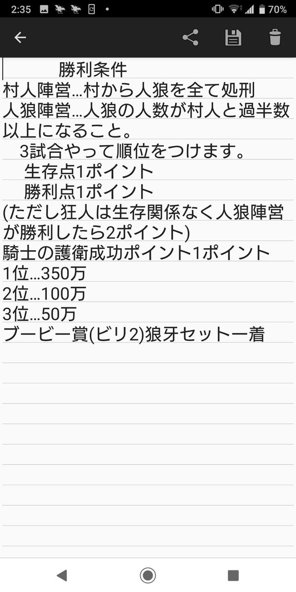 f:id:kimurin765:20190930232225j:plain