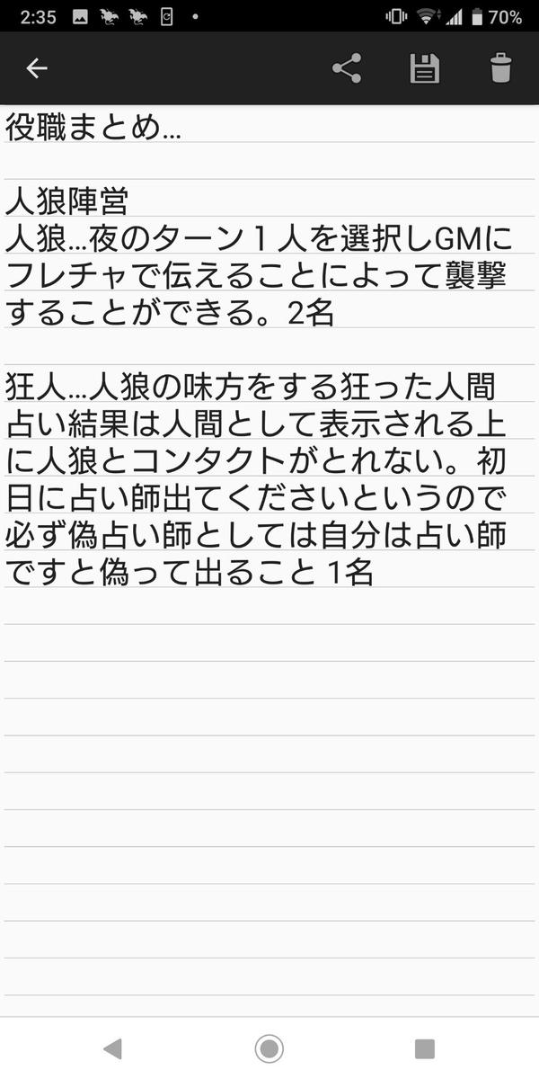 f:id:kimurin765:20190930232715j:plain