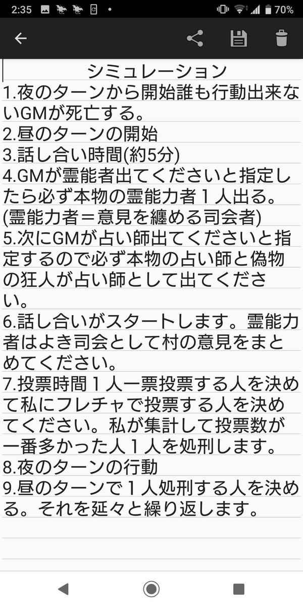 f:id:kimurin765:20190930232725j:plain
