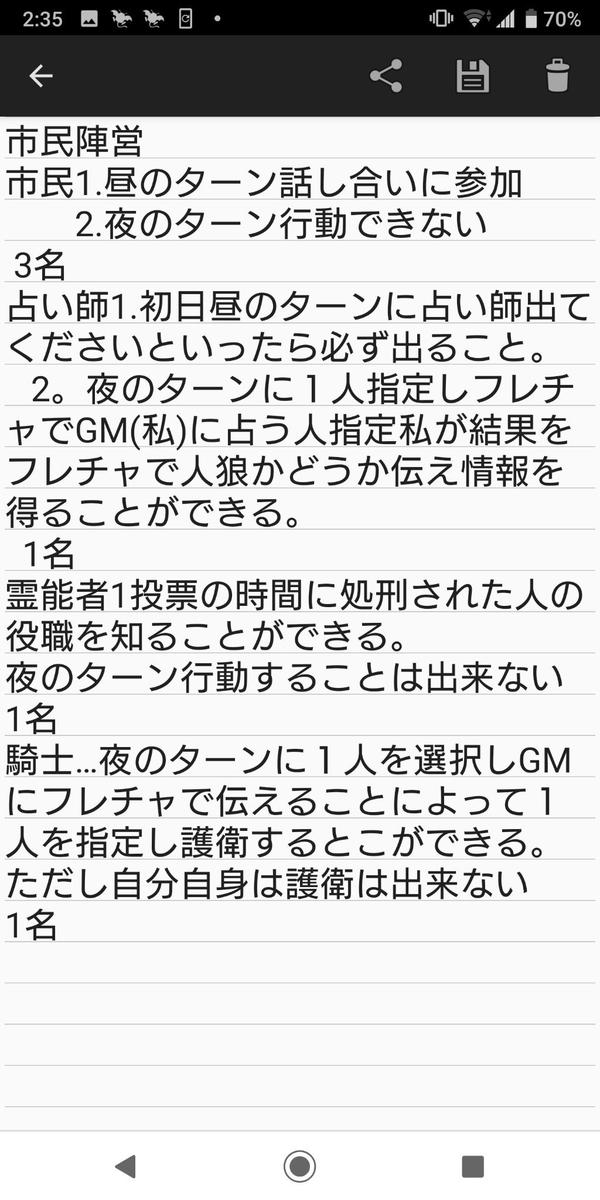 f:id:kimurin765:20190930232837j:plain