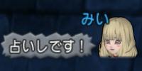 f:id:kimurin765:20191001000103p:plain