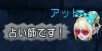 f:id:kimurin765:20191001000110p:plain