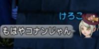 f:id:kimurin765:20191001003322p:plain