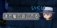 f:id:kimurin765:20191001003821p:plain