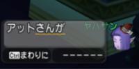 f:id:kimurin765:20191001004421p:plain