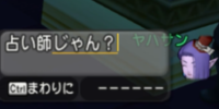 f:id:kimurin765:20191001004434p:plain