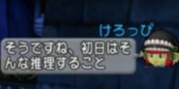 f:id:kimurin765:20191001004648p:plain