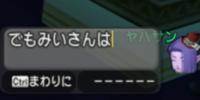 f:id:kimurin765:20191001005921p:plain