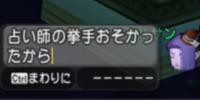 f:id:kimurin765:20191001010109p:plain