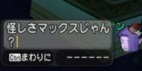 f:id:kimurin765:20191001010306p:plain