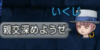 f:id:kimurin765:20191001010414p:plain