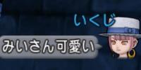 f:id:kimurin765:20191001010603p:plain