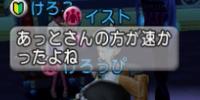 f:id:kimurin765:20191001010842p:plain