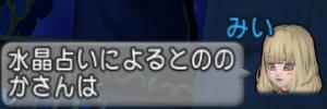 f:id:kimurin765:20191005225446p:plain