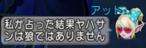 f:id:kimurin765:20191005230010p:plain