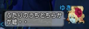 f:id:kimurin765:20191005232220p:plain