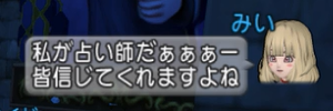 f:id:kimurin765:20191006201110p:plain