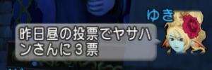 f:id:kimurin765:20191006201903p:plain