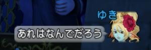 f:id:kimurin765:20191006201956p:plain