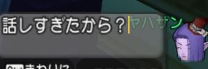 f:id:kimurin765:20191006202456p:plain