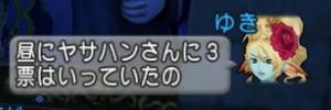 f:id:kimurin765:20191006210140p:plain