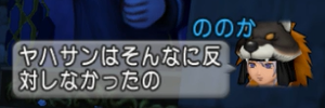 f:id:kimurin765:20191006212718p:plain