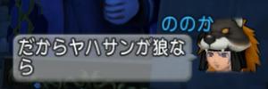 f:id:kimurin765:20191006212727p:plain