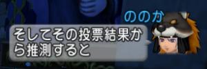f:id:kimurin765:20191006213656p:plain