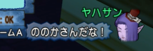 f:id:kimurin765:20191006225750p:plain