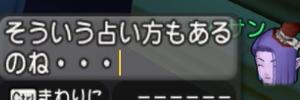f:id:kimurin765:20191007004742p:plain