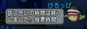 f:id:kimurin765:20191007005209p:plain