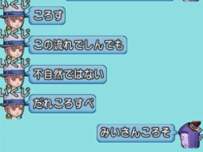 f:id:kimurin765:20191007010820p:plain